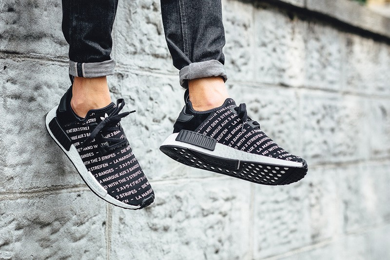 adidas nmd homme noir